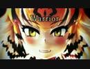 【MMDけもフレ】Warrior【トラ】