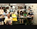 2017/08/19 「ユーザー記者」公式生放送 ⑤