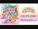 【MMDプリキュア】 ホイップとミラクルでダンスレクチャー(子供向け)