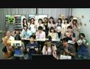 2017/08/19 「ユーザー記者」公式生放送 ⑦