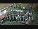 2017年8月17日門別競馬 静内高校吹奏楽部の演奏