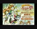 「現代のヘイヨエ祭り」EX RANDOM