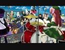 第25位:【第19回MMD杯本選】「乾杯」長渕剛/重音テトバンド【UTAUカバー】