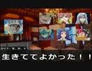 【遊戯王ZEXAL】三勇士とトロン一家でサタスペ thumbnail