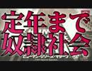 【HRM】switchの隠れた神ゲー?!元SEがプログラミングするよー!【Part6】