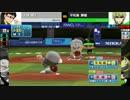 JPT(06) デュラララ!! vs ペルソナ4 ②