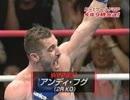【K-1 world GP】衝撃のKOシーン集 1/2