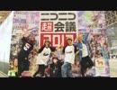 【SHIRAHAN×夕香里×217×いりぽん】バタフライ・グラフィティ 踊ってみた thumbnail