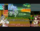 【ポケモンSM】化け狸と仙人のランダム対戦記part1【ゆっくり実況】
