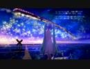 【19拍子】 ブルカニロとカンパネルラの[一字不明]祭 【GUMI】
