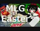MLG Easter☆