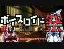 【BGMカット版】茜ちゃんの喫茶NewArrival【しまなみサイクリング】 #前編