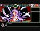 【RTA】PS4版東方深秘録アーケードモード 難易度OverDrive 10分03秒36