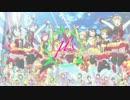 μ's - SUNNY DAY SONG (Fresh Remix)