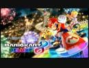 【ロック杯】マリオカート8DX お気楽実況プレイpart1 【ロック視点】