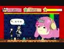 【第19回MMD杯本選】ペーパーマリサ!テストバトル【MMDゲーム風ドラマ】