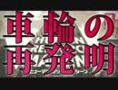 【HRM】switchの隠れた神ゲー?!元SEがプログラミングするよー!【Part7】