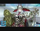 Fate/Grand Order カーミラ マイルーム&霊基再臨等ボイス集