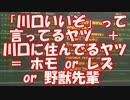 クソ動画シリーズ #6