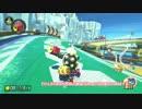 【マリオカート8DX】毎週Wi-Fi対戦Lap17【さとうささら動画】