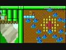 マリオメーカーゆっくり解説動画part110