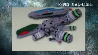 R戦闘機101機フェルト化計画【38機目】