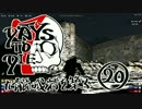 【7days to die】九龍城砦を築く020(最終回)【マルチプレイ】