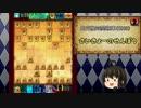 チェス実況者の逆襲(将棋実況).mp2 thumbnail