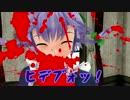 第49位:【東方MMD】 バルスお茶会 (前編) 【紙芝居】 thumbnail