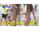 YOUは何しに日本へ?(配信オリジナル) 2017/8/21配信分【シリーズ配信中!】