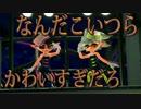 【スプラトゥーン2】初めてのスプラトゥーン【LAST】