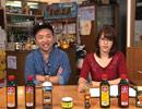液体グルメバラエティー たれ 2017/8/21放送分