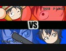 JPT(09) ONE PIECE vs ブラック・ブレット ①