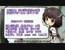 第34位:【第三回ひじき祭】サバゲー活動記録_Part12【T-3 7/29】 thumbnail