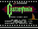 第88位:【TAS】NES 悪魔城ドラキュラ 11:19.03 thumbnail