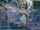 時空戦士スピルバン 第39話「ウラワザ どんでん女王がえし」