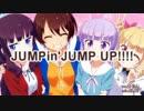 【1人4役で】JUMPin' JUMP UP!!!! 歌ってみた【あやん】