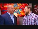 【WWE】ランディ・オートン vs ルセフ【SS17】