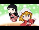 てーきゅう 9期 第103面「先輩と貞子vs伽椰子」