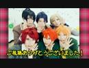 【A3!】高校生組で金曜日のおはよう【踊ってみた】