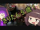 【TITANFALL2】東北きりたんのランドセルはジェットパック01【ボカロ実況】