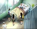 トワイライトシンドローム 第六の噂:夕闇の少年 2of3