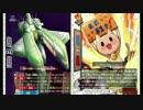 放課後バディファイト部 Play3 サツキVSオゾン