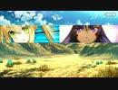 【Fate/Grand Order】デスジェイル・サマーエスケイプ フルスロットル