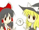 【ニコニコ動画】【MAD】魔理沙は大変なつるぺた幼女【つるぺったん×盗んでいきました】を解析してみた