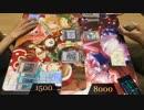 【遊戯王】夜天の部屋93 三幻神 vs 太陽神