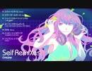 Self RemiXes/EasyPop 【アルバムクロスフェード】
