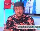 【沖縄の声】ハートクリーンプロジェクト活動報告、映画「ハクソーリッジ」の舞台...