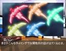 【リアルタイム卓】ドラゴン使い達のマギカロギア25