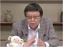 【断舌一歩手前】安倍政権の天王山・10月22日のトリプル補選[桜H29/8//22]